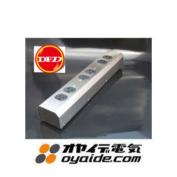 日製Oyaide MTS-6 六孔電源排插