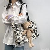 網紅小熊包包女新款韓版簡約大容量帆布包ins學生單肩手提包 錢夫人小鋪
