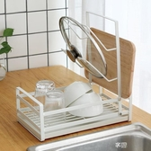 放碗碟架瀝水架廚房盤子杯子餐具碗筷收納架瀝水籃晾碗架鍋蓋架2ATF