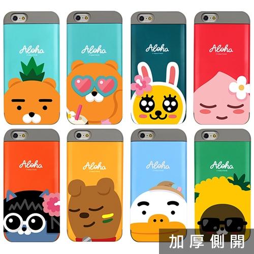 KAKAO FRIENDS 手機殼│加厚型│側開卡夾│S8 S9 S10 S10E S20 Ultra Note8 Note9 Note10│z8024