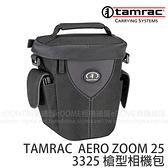 TAMRAC 達拉克 3325 灰黑色 槍型相機包 (24期0利率 國祥貿易公司貨) AERO ZOOM 25 三角背包