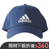 Adidas 6 Panel Classic Cap LOGO 帽子 老帽 休閒 刺繡 深藍【運動世界】BK0796