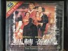 挖寶二手片-V05-010-正版VCD-電影【扭轉奇蹟】-尼可拉斯凱吉 蒂亞莉歐妮(直購價)