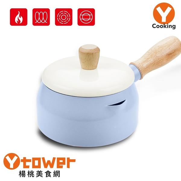 日式14cm多用途牛奶鍋-天藍【楊桃美食網】
