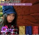 金德恩 台灣製造 Beauty QUEEN 立體印花刷毛帽
