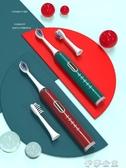 電動牙刷 成人全自動聲波防水軟毛男女士學生黨情侶牙刷YYJ 伊莎gz