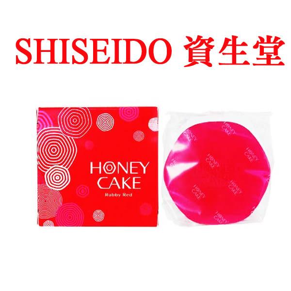 SHISEIDO 資生堂 潤紅蜂蜜香皂 100g【小紅帽美妝】