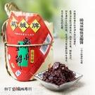 柳丁愛☆鵑城牌郫縣豆瓣醬 一級1000g...