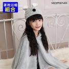 【MORINO摩力諾】超細纖維動物造型速乾兒童罩袍浴帽組合(無尾熊) 免運