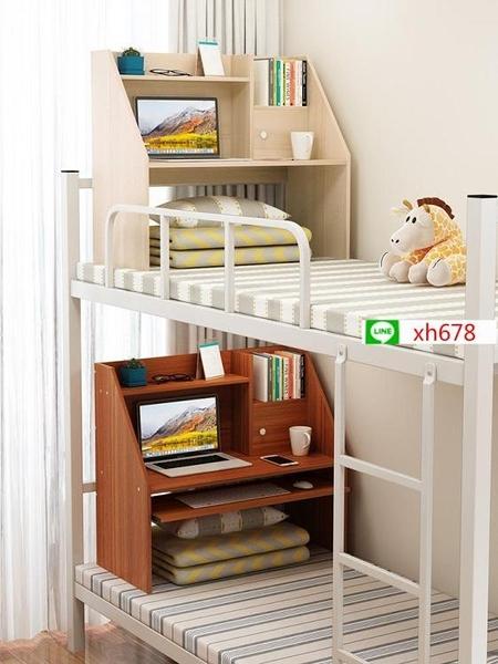 床上書桌筆記本電腦桌懶人大學生宿舍上下鋪用學習寢室簡約小桌子【頁面價格是訂金價格】
