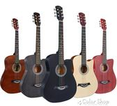 吉他磨砂38寸民謠吉他初學者男女學生練習木吉它自學入門新手jita樂器   color shopYYP