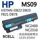 HP 9芯 MS09 日系電芯 電池 E...