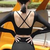 美背長袖瑜伽服女上衣帶胸墊秋季緊身顯瘦健身跑步運動t恤網紅款 雙11  伊蘿