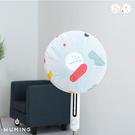 風扇防塵罩 防塵套 全包式 風扇 電風扇...