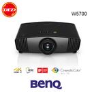 BenQ 明基 W5700 4K HDR 色準導演機 100,000:1 (搭配動態光圈) 1800 ANSI 流明 公司貨