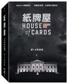 【停看聽音響唱片】【DVD】紙牌屋第1~6季套裝