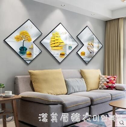 客廳裝飾畫沙發背景牆壁畫現代簡約輕奢三聯臥室床頭餐廳掛畫北歐 NMS美眉新品