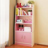 簡約現代書架臥室書櫃客廳置物架創意隔斷置物架子簡易書架展示櫃WY【快速出貨八五折免運】