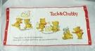【震撼精品百貨】Tuck&Chubby _蛋糕熊~毛巾