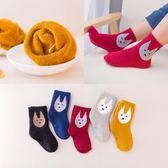 週年慶優惠-兒童襪子 秋冬加絨加厚保暖中筒毛圈襪男童女童中大童寶寶棉襪