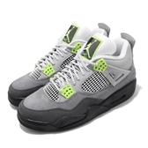 Nike Air Jordan 4 Retro SE Neon 灰 黃 男鞋 喬丹 4代 IV 籃球鞋【PUMP306】 CT5342-007