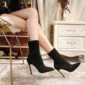 細跟小短靴 短靴女彈力靴細跟10cm尖頭及踝靴超高跟馬丁靴子 宜室家居