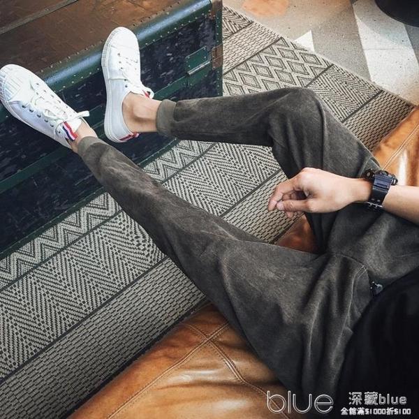 褲子男春秋工裝褲男休閒褲男士束腳褲韓版潮流窄管褲燈芯絨衛褲男  深藏blue