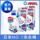 Ariel 超濃縮洗衣精1+4(910gX1瓶+720gX4包) - P&G寶僑旗艦店