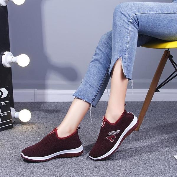 華歌韻老北京布鞋女棉鞋中老年人加絨加厚保暖棉靴防滑軟底媽媽鞋 麻吉好貨