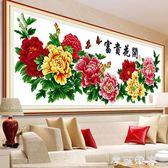 電腦機繡十字繡成品純手工清倉出售客廳圖案花開富貴簡約現代印花 igo摩可美家