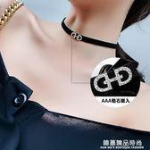 頸帶黑色短款簡約鎖骨?項?女項圈韓國頸?脖子飾品脖頸