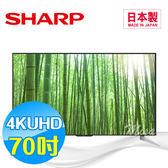 SHARP夏普 70吋 4K液晶連網電視 LC-70U33JT 日本製