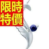 藍寶石 項鍊 墜子S925純銀-0.01克拉生日聖誕節禮物女飾品53sa19[巴黎精品]