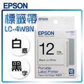 EPSON LC-4WBN 標籤帶(白底黑字) 12mm 色帶 姓名貼紙 分類標示 創意包裝 LW-500/LW-600P