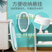 嬰兒洗澡網可坐躺浴網寶寶躺托架新生兒防滑網兜懸浮浴墊【樹可雜貨鋪】
