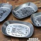創意復古馬口鐵小托盤果盤美式鄉村金屬糖果零食糕點碟雜物盤 極簡雜貨
