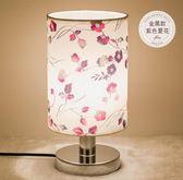 【99購物85折】歐式檯燈臥室床頭柜簡約時尚創意可調光
