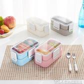 飯盒便當盒學生成人帶蓋收納保鮮雙層塑料分格午餐盒可微波爐 居樂坊生活館