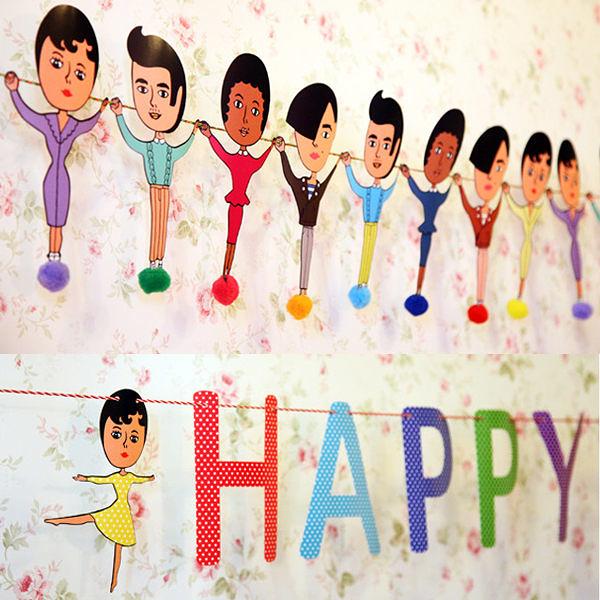 派對用品!! 生日快樂彩旗 生日派對旗 聚會裝飾品 露營場地裝飾品 PARTY FLAG  (二套入)