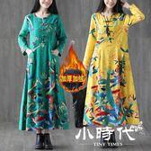 洋装-秋冬大碼棉麻復古民族風盤扣加絨加厚長袖連身裙