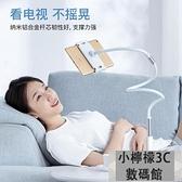 手機支架床頭夾子平板桌面萬能通用夾支撐品牌【小檸檬3C數碼館】