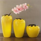 地中海歐式黃色插花陶瓷花瓶三件套客廳餐桌電視柜工藝裝飾品擺件  熊熊物語