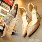 高跟鞋 夏季新款尖頭伴娘包頭高跟鞋細跟側空OL女鞋香檳銀色單鞋亮片涼鞋 polygirl