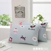 一對裝】學生枕頭宿舍寢室單人成人護可愛卡通枕頭枕芯送枕套ATF 米希美衣