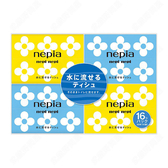 【日本Nepia】極致柔順面紙(10抽)__16包入