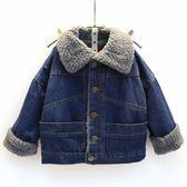 冬男童加厚牛仔棉襖外套羊羔絨中大兒童保暖棉衣女童韓版夾克寶寶