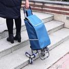 爬樓購物車買菜車小拉車摺疊手拉車行李車拉桿超市家用便攜小拖車HM 3C優購