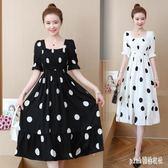 雪紡連身裙 胖mm夏季大碼氣質收腰顯瘦波點長裙方領泡泡袖高腰洋裝裙 EY6793『pink領袖衣社』