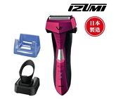 *~新家電錧~*【日本 IZUMI FR-V458】 頂級高防水四刀頭電鬍刀