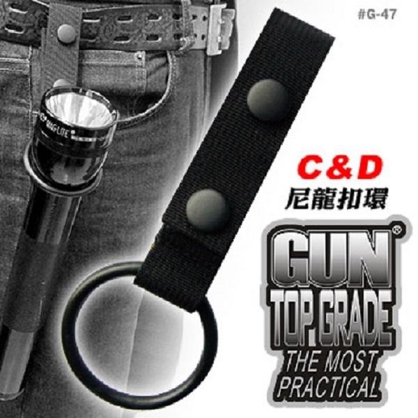 GUN C&D型手電筒尼龍扣環#G-47【AH05056】 99愛買小舖
